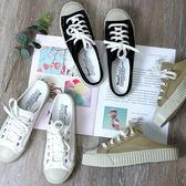 正韓 BONO 餅乾穆勒鞋 厚底餅乾鞋 帆布鞋 休閒鞋 韓國女鞋 穆勒鞋 餅乾鞋【FuLee Shop服利社】