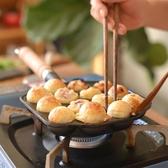 章魚小丸子鍋新款鑄鐵章魚小丸子機家用烤盤無涂層不粘鍋鵪鶉蛋模具瞎扯蛋鍋 玩趣3C