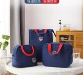 帶飯的手提袋保溫袋裝飯盒袋子大號保冷午餐包鋁箔加厚防水便當包『潮流世家』