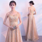 中大尺碼 小禮服宴會女新款金色性感吊帶端莊大氣聚會派對畢業連衣裙夏 Ic321『男人範』