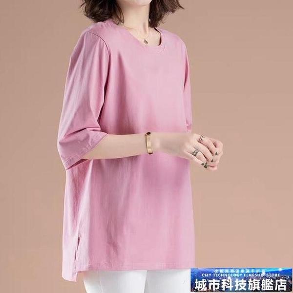 媽媽短袖上衣 媽媽中袖t恤女純棉七分袖上衣大碼中年寬鬆全棉t桖中長款半袖小衫 城市科技