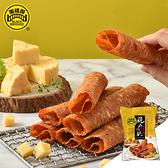 【黑橋牌】黃金起司脆片肉乾-彩色袋
