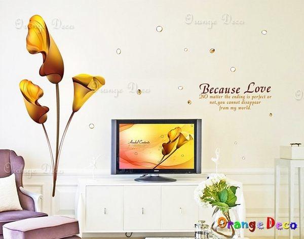 壁貼【橘果設計】金色花朵 DIY組合壁貼/牆貼/壁紙/客廳臥室浴室幼稚園室內設計裝潢