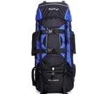 戶外背包登山包80L男女大容量雙肩旅行背包背囊·樂享生活館