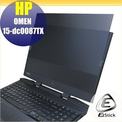 【Ezstick】HP OMEN 15-dc0086TX 15-dc0087TX 筆記型電腦防窺保護片 ( 防窺片 )