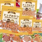 【zoo寵物商城】雞老大》犬用雞肉零食系...