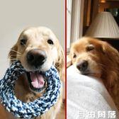 狗狗咬繩玩具球磨牙棒耐咬哈士奇拉布拉多大型犬磨牙繩結金毛用品 自由角落