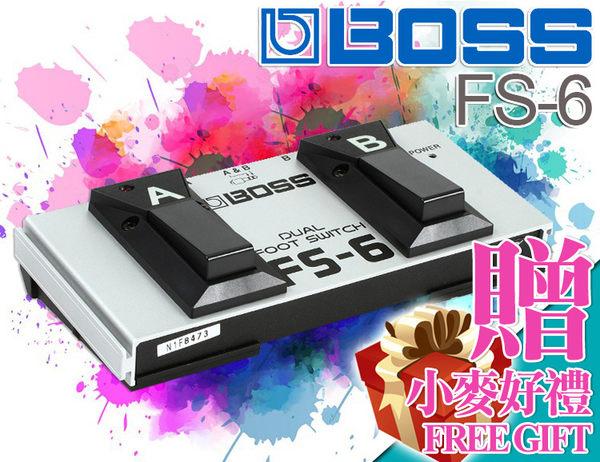 【小麥老師 樂器館】★BOSS 全系列現貨★FS-6 雙功能 腳踏開關 踏板 效果器 FS6