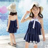 兒童泳衣女孩中大童連體公主裙式韓版時尚防曬女童泳裝 CJ3173『易購3c館』