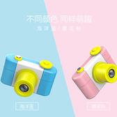 相機兒童數碼照相機趣味玩具仿真復古單反卡片創意可愛小小攝影家微型攝像機生日禮物