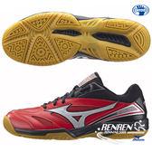 美津濃 MIZUNO 男女同款全尺碼羽球鞋 GATE SKY (紅/黑) 寬楦 71GA174003【 胖媛的店 】
