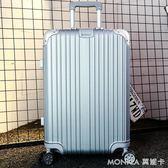 行李箱 女拉桿箱旅行箱包密碼皮箱子萬向輪學生20寸24寸韓版 美斯特精品 YYJ