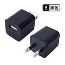 USB充電器(黑)