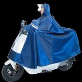 摩托車雨衣電瓶車成人男女騎行雨披加大加厚單人雙人電動車防暴雨 ciyo黛雅