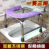 坐便器 防滑孕婦坐便椅老年坐廁椅成人簡易蹲廁老人用坐便器馬桶廁所凳子 1995生活雜貨NMS