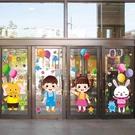 卡通墻貼幼兒園兒童房雙面防水防曬玻璃貼紙窗貼教室布置門窗貼畫 初色家居馆
