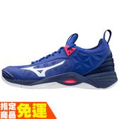 MIZUNO WAVE MOMENTUM 男款排球鞋 進階 V1GA191220 藍 贈運動襪 20FW