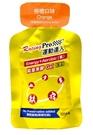 【171216431】運動達人RacingPro+氧 能量果膠-(柳橙口味)不含防腐劑全素可用
