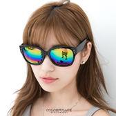 太陽眼鏡  夏季街頭時尚粗框大鏡面變色反光墨鏡 中性設計男女都適合【NY302】抗UV400