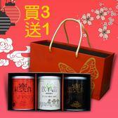 買3盒加送1盒★飲氧福祿壽禮盒(共4盒)