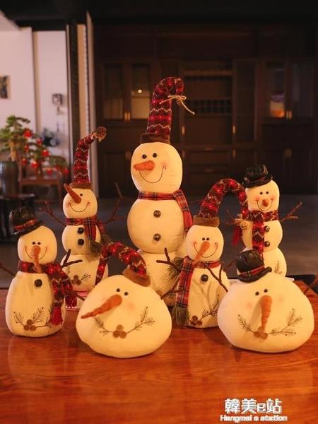 聖誕節裝飾擺件雪人公仔大娃娃禮物商場櫃台櫥窗桌面聖誕樹裝飾品 韓美e站