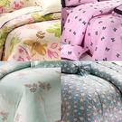 【i-Fine】(原價880)精梳棉 雙人5x6尺涼被 台灣精製 ~花色同主商品