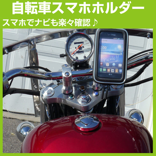 sym r1 r1z rx110 oppo r11 note8 s8導航座手機套支架手機架手機座勁戰固定架皮套保護套導航架車架