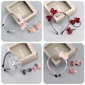 髮飾韓國兒童髮飾品寶寶髮夾嬰兒髮卡女童不傷髮髮圈頭繩頭飾套裝組合 耶誕交換禮物