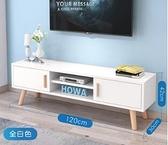 電視櫃 電視柜簡約現代客廳臥室小戶型電視柜組合家具簡易電視機柜【快速出貨八折優惠】