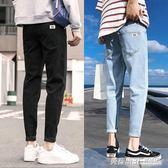夏季超薄牛仔褲男士九分哈倫褲寬松彈力直筒修身小腳9分潮牌薄款  英賽爾3c