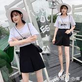 a字裙半身裙女夏韓版chic短裙高腰時尚學生一步裙 優家小鋪