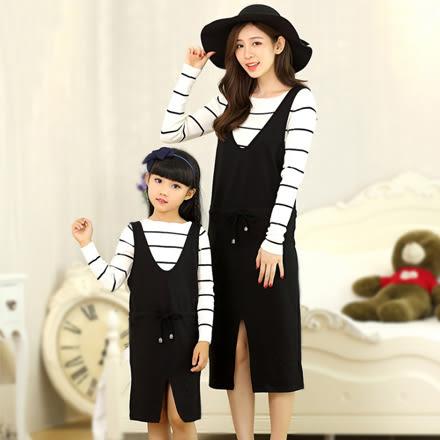 黑白條紋上衣V領背心裙母女親子裝(小孩/上衣)