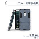 二合一 三星 J4 J400 5.5吋 手機殼 防摔 保護殼 支架 軟殼 硬殼 手機套 止滑 保護套 盔甲