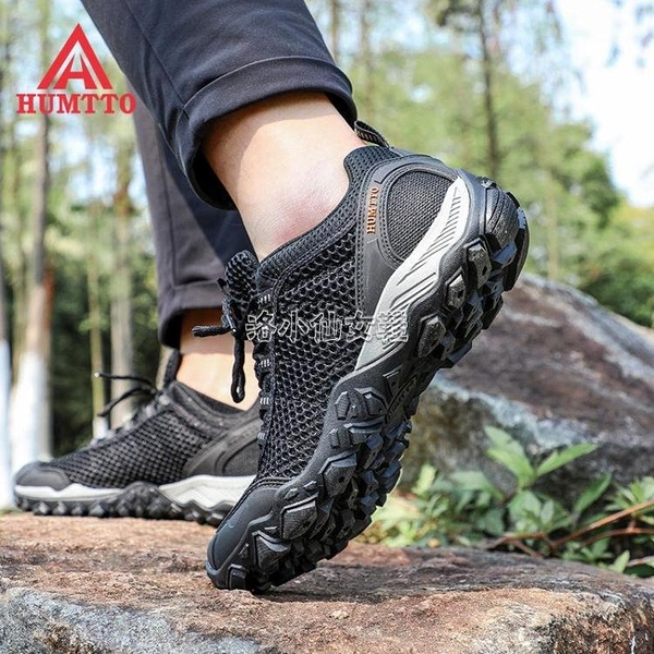 登山鞋夏透氣男鞋男女休閒旅游運動防滑耐磨徒步戶外鞋子 快速出貨