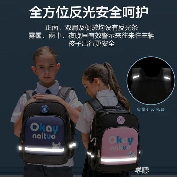 小學生書包男1-3-4-6一年級5男孩子女童兒童定制做雙肩背包印logoATF  享購