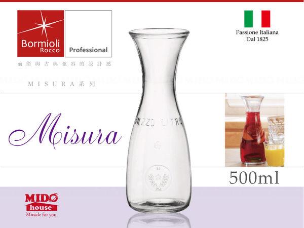 義大利Bormioli Rocco進口玻璃密蘇芮紅酒瓶/冷水瓶/果汁瓶(500ml)-P8416《Mstore》