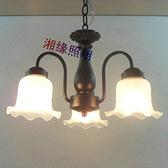歐式複古風格調節式燈罩吊燈 3頭