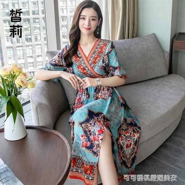 沙灘裙 云南民族風洋裝2020新款夏麗江泰國海邊度假沙灘裙真絲旅游裙子