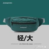 腰包-多功能手機腰包大容量防水戶外運動旅游男女背包耐磨收銀斜挎胸包 提拉米蘇