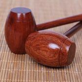 按摩錘子黑檀花梨木質捶背器按摩棒敲打錘敲背錘養生錘錘【全館免運好康八五折】