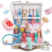 仿真小醫生玩具套裝醫療箱打針護士兒童家家酒聽診器【步行者戶外生活館】