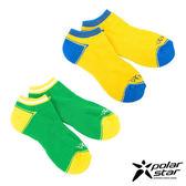 PolarStar 中性排汗快乾厚底踝襪 (2入) 淺黃/淺綠 L號 P15525