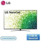 【指定送達不含安裝】[LG 樂金]55型 一奈米 4K AI語音物聯網電視 55NANO86SPA【預購品】