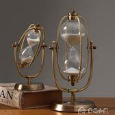 簡約現代沙漏計時器擺件客廳書房時間沙漏 創意金屬沙漏結婚禮物中元特惠下殺