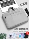 筆電包 適用蘋果聯想小米戴爾華碩華為筆記...