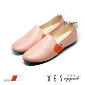 XES 女鞋 樂福鞋 懶人鞋 全直皮 豆豆底 特色荔枝紋 透氣舒適 _橙色