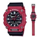 CASIO 卡西歐 G-SHOCK 工業風格 街頭潮流腕錶 GA-900-4A
