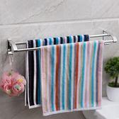 太空鋁毛巾架免打孔衛生間浴巾架吸盤掛毛巾桿置物架浴室雙桿掛架igo    智能生活館