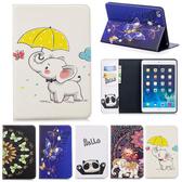 蘋果 iPad Mini4 Mini3 BF6彩繪平板套 平板皮套 平板保護套 插卡 支架 內軟殼 磁吸