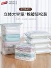 免抽氣真空壓縮袋衣物神器家用加厚裝衣服棉被被子收納袋袋子